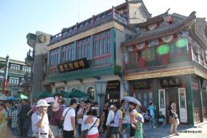 Peking Village