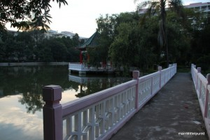 Campussee