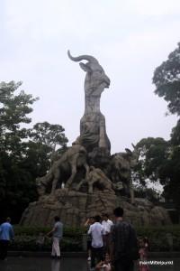 DasWahrzeichen Guangzhous