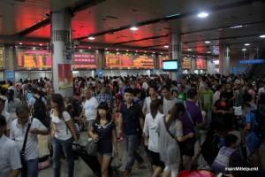 Busbahnhof Guangzhou