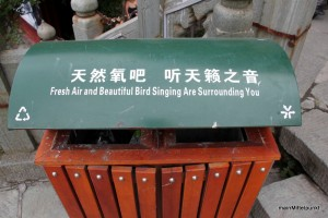 Es soll ja Menschen geben, die kein Vogelgezwitscher oder smogfreie Luft kennen...